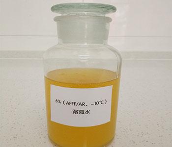 6%水成膜抗溶型泡沫灭火剂(6%/AFFF/AR)
