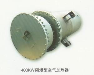 400kw������绌烘�������