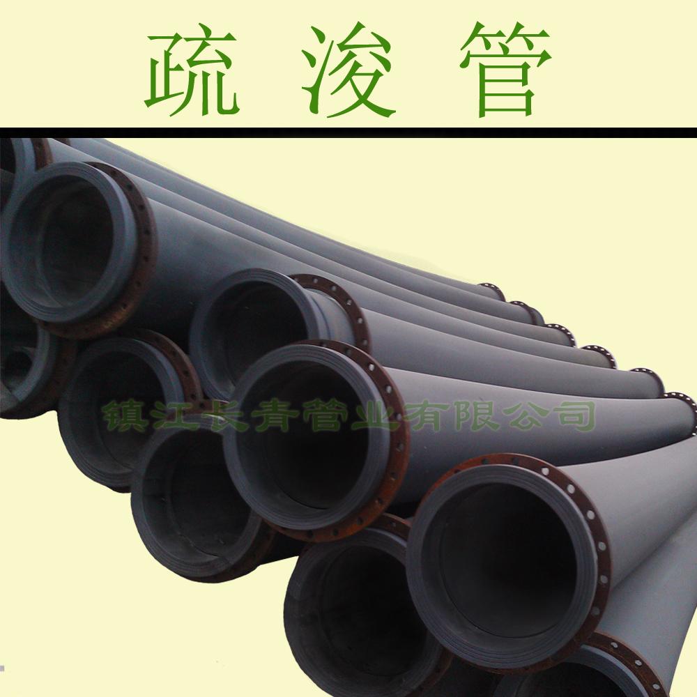 超高分子聚乙烯管 u-pe管