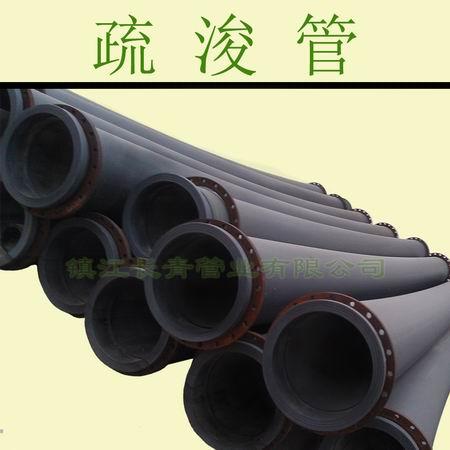 泥沙输送高分子量聚乙烯专用管道