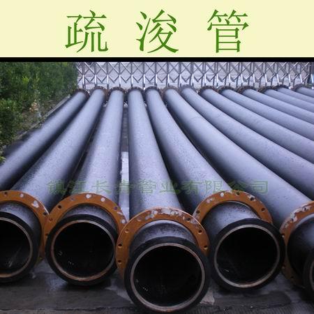 超高分子量聚乙烯疏浚管