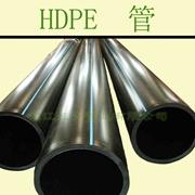 供应高强力耐酸碱PE管