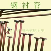 生产销售高质量钢衬upe管,upe管材