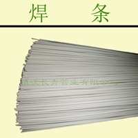 塑料焊条 单股 双股 专业生产厂家