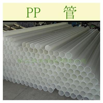专业生产优质PP管材 、白色pp管 品质保证