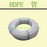 PE给水管材,PE塑料管,高压力给水工程