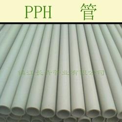 米黄色pp管 也称之为pph管 均为聚丙烯管道