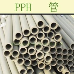 批发耐高温、耐腐蚀PPH管|质优价廉
