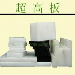 供应 超高分子聚乙烯PE板