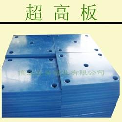 抗冲击、高强度超高分子量聚乙烯板