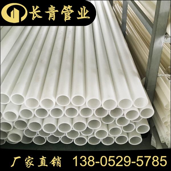 生產加工各種規格PP管