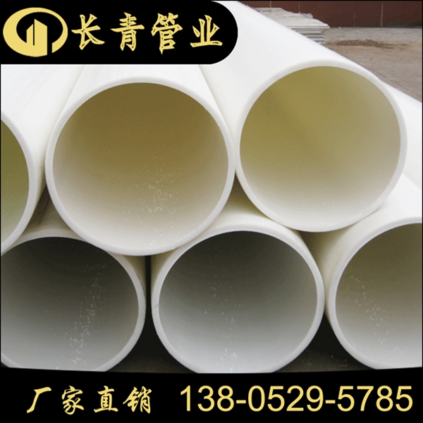 专业生产聚丙烯pp管  化工用