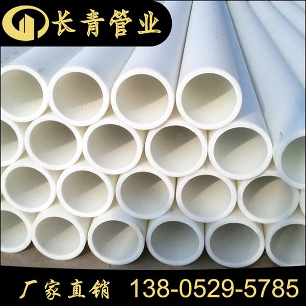 聚丙烯管材 pp防腐管材