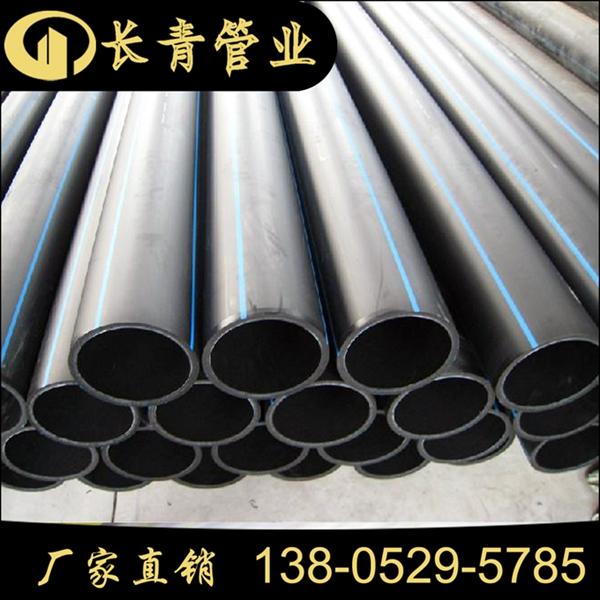 排污工程 大口径管道 HDPE管