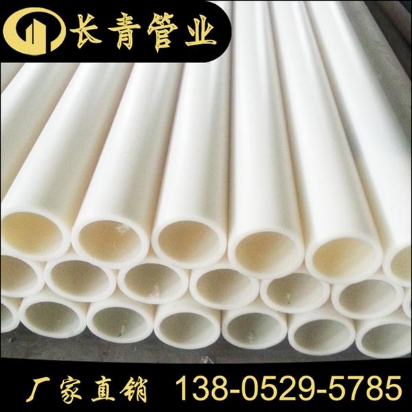 厂家直供 优质PE管 DN90给水管