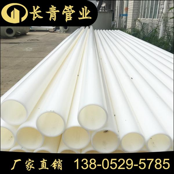 PE管   高密度聚乙烯管