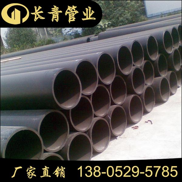 供应PE给水管、PE排水管、PE排污管