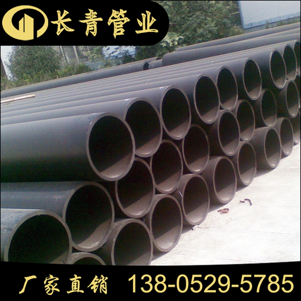 供應PE給水管、PE排水管、PE排污管