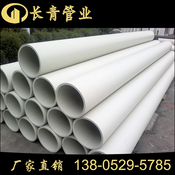 供应pph管 均聚聚丙烯管 品质保证