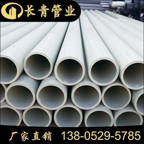 PPH管排污化工管
