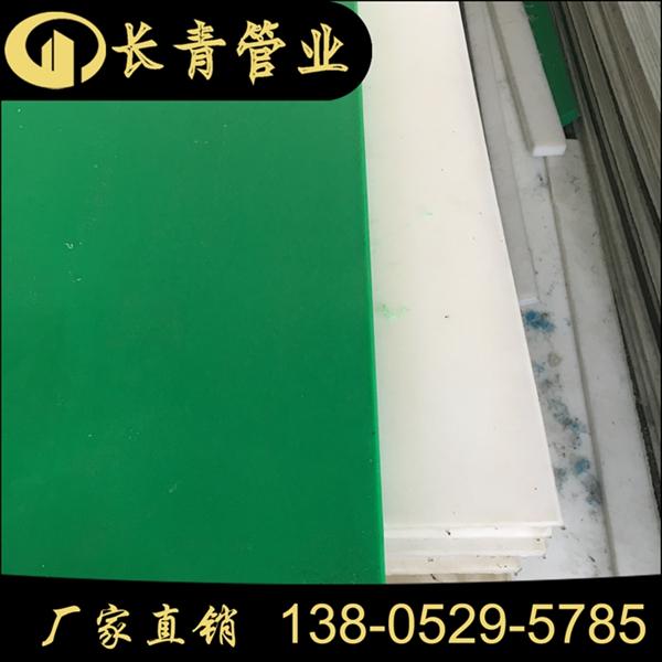 聚乙烯耐磨板