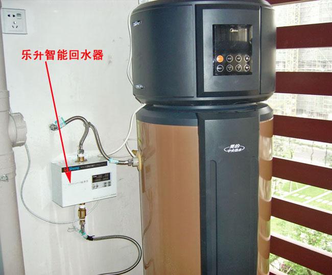 温室大棚回水系统