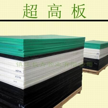 环保pe板 聚乙烯pe板材 加工订做