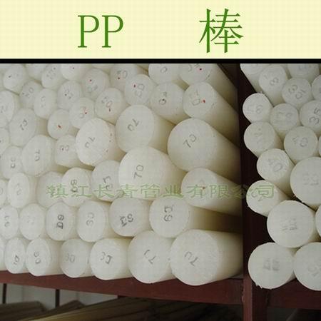大量供应pp塑料焊条,耐高温耐酸碱