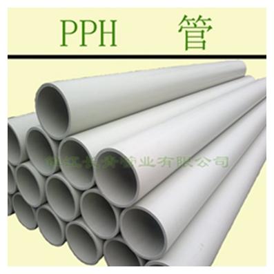 【热销】多种质量保证的pph管  防腐管
