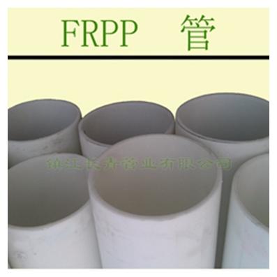 玻纤增强聚丙烯管 FRPP管