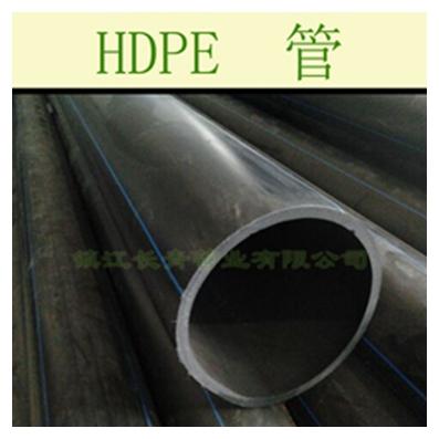 厂价直销PE管 HDPE给水管