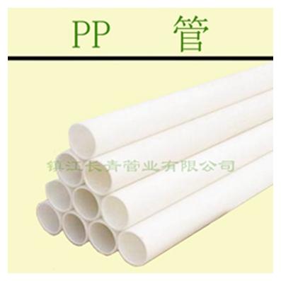 长期供应防腐耐酸PP化工管 PP管件管材