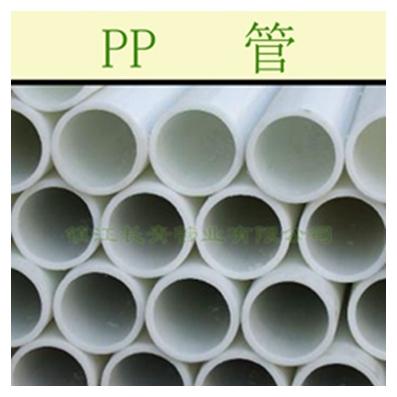 大量供应 聚丙烯PP管 白色pp管