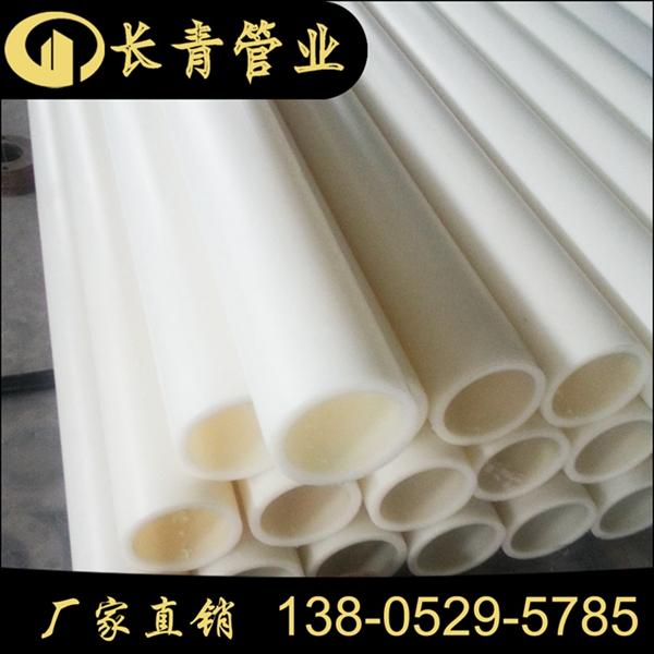 厂家专业生产FRPP化工排污管