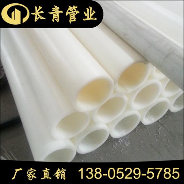 厂家批发增强聚丙烯pp管 pp塑料管