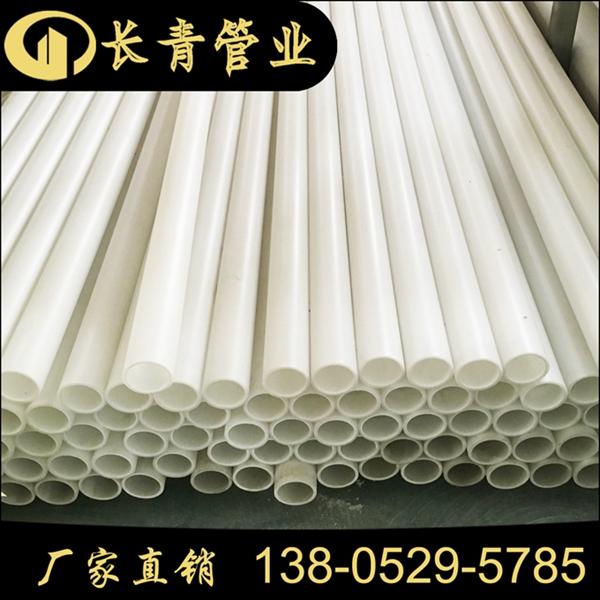 长期供应防腐耐酸PP化工管