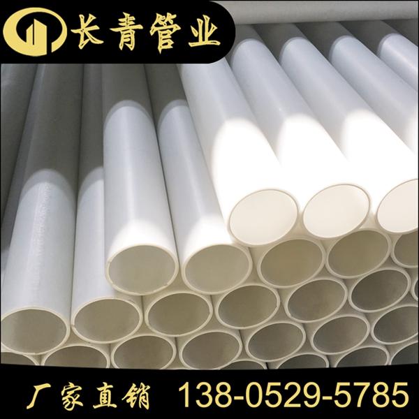 厂家直销PP塑料管白色最低出厂价销售