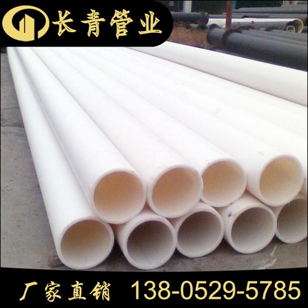 长期供应pp管 白色化工管