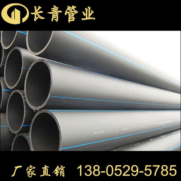 塑料管厂家批发pe管黑色hdpe管