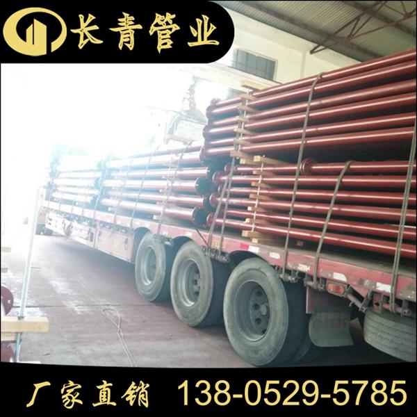 钢衬耐磨管  厂家直销 高品质