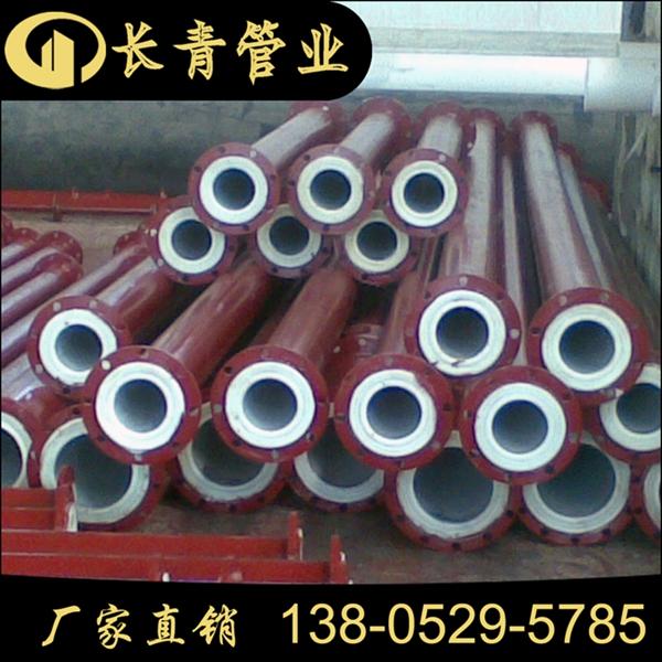 优质钢衬复合管