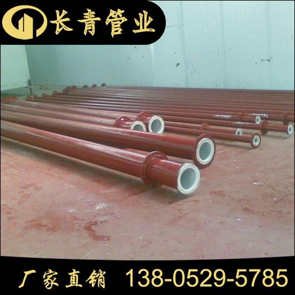 钢衬复合管专业生产商