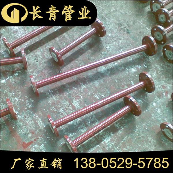 钢衬管  耐腐蚀化工管道