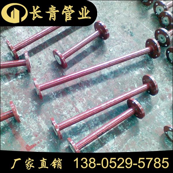 钢衬超高分子量聚乙烯管