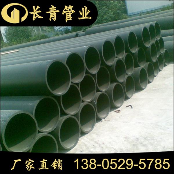 批发供应 工程防腐蚀pe管材 大口径pe管