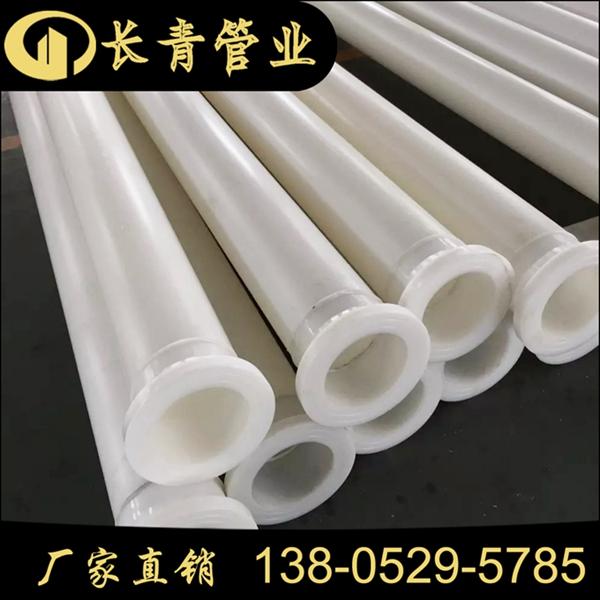 厂家供应HDPE排污管 耐腐蚀抗老化