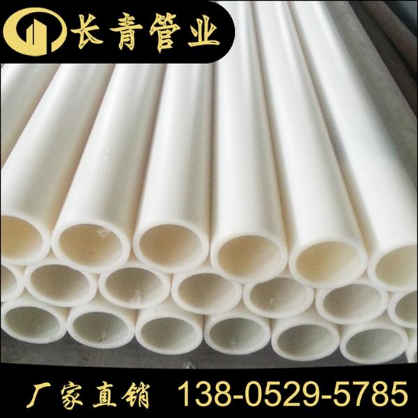 给水用pe管材 高密度聚乙烯给水管