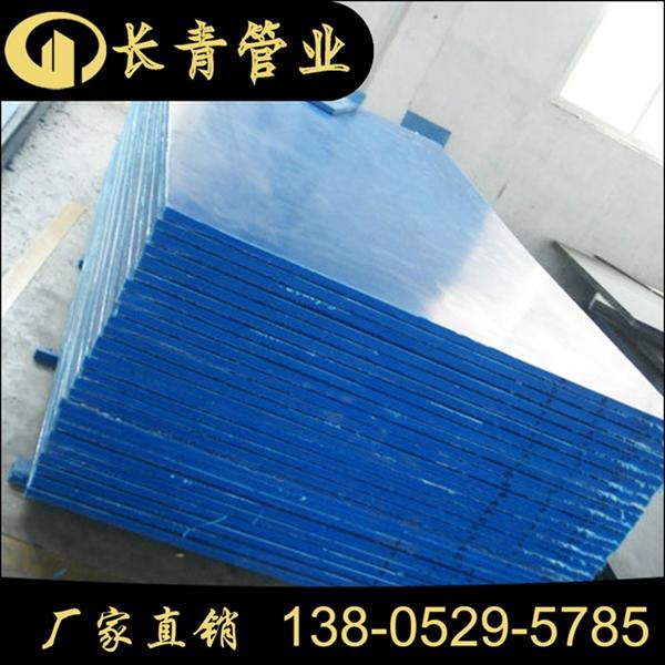 黑色超高分子量聚乙烯板 耐磨UPE板材