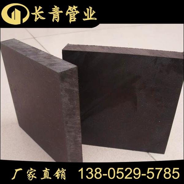 抗压聚乙烯塑料垫板 超高分子量聚乙烯滑块垫块