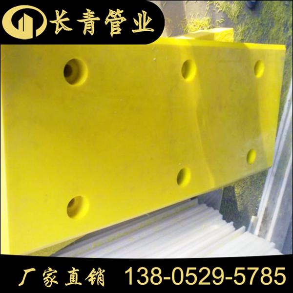 耐磨超高分子量聚乙烯板  衬板